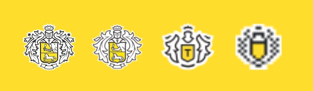 Упрощённые версии логотипа Тинькофф в одном размере