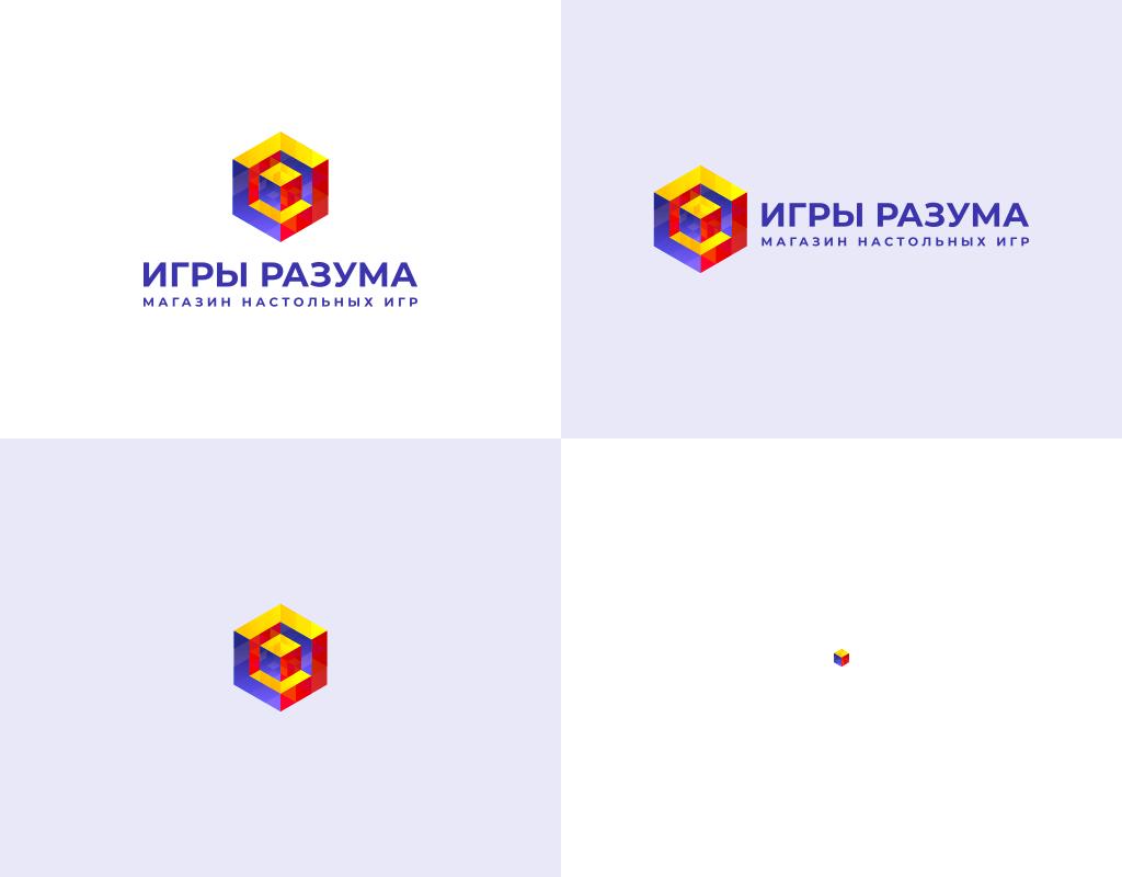 Формы логотипа магазина настолок