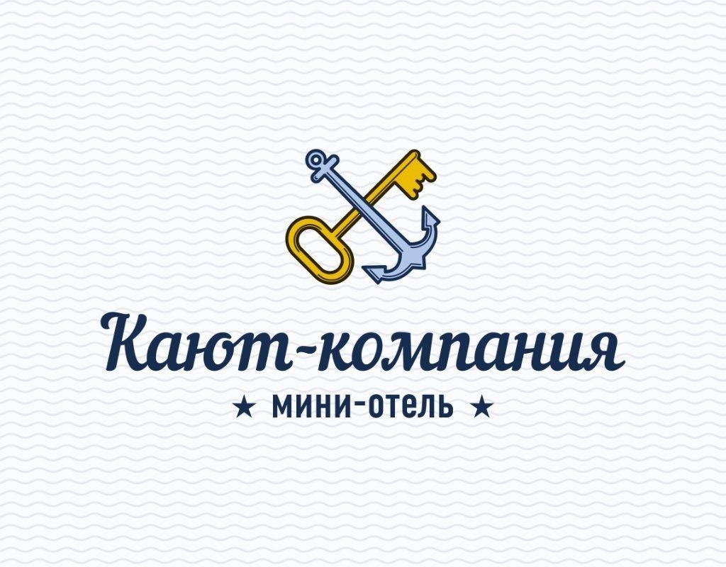 Кают-компания мини отель логотип