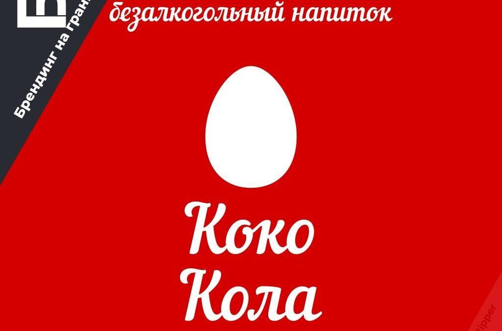логотип для бренда напитков