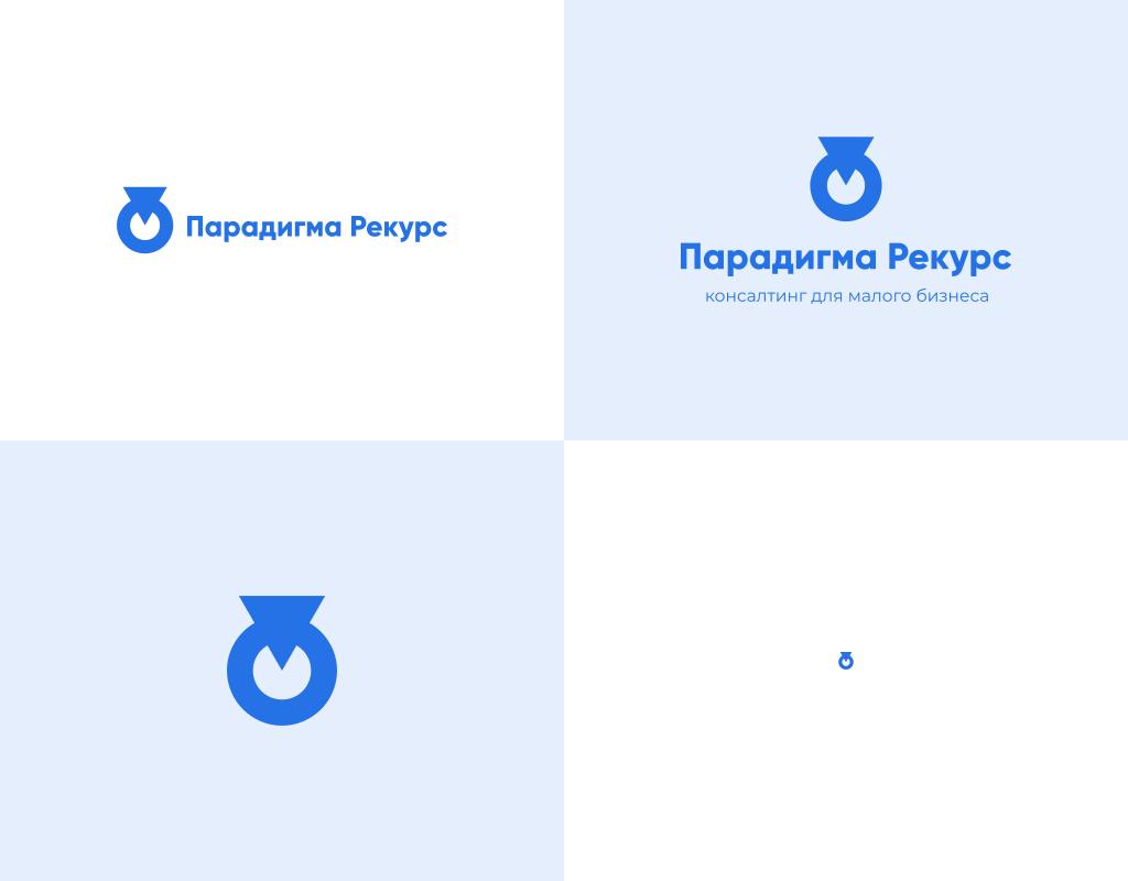 логотип консалтинговой фирмы