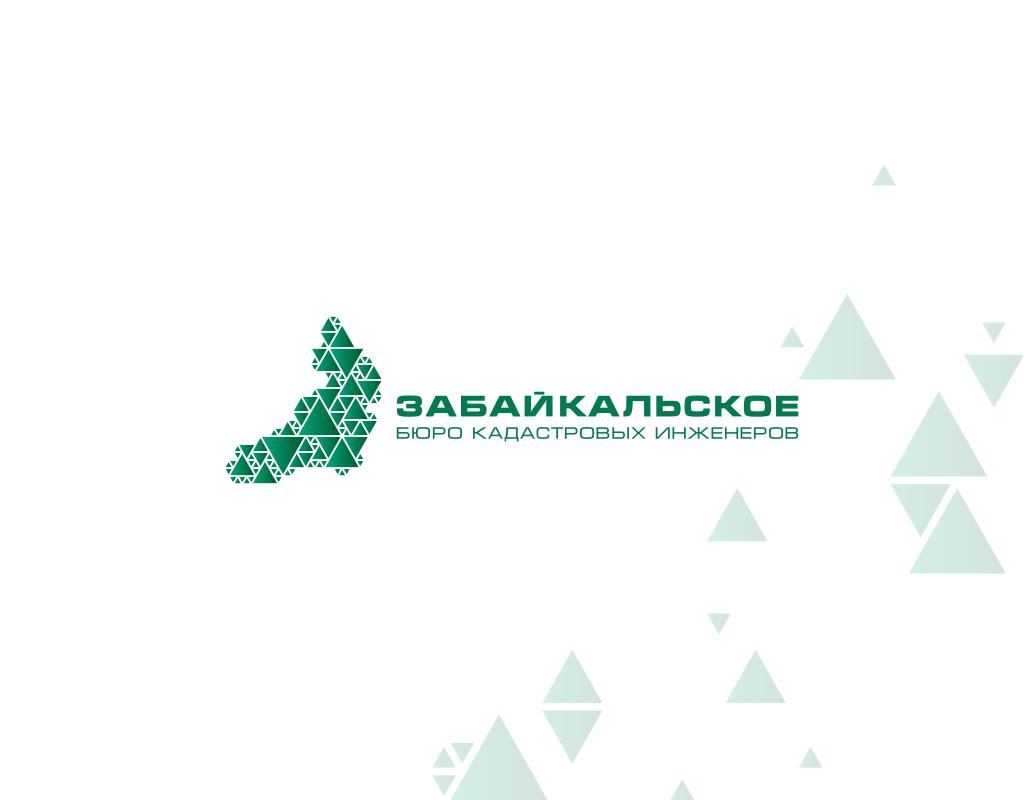 Логотип забайкальское бюро кадастровых инженеров
