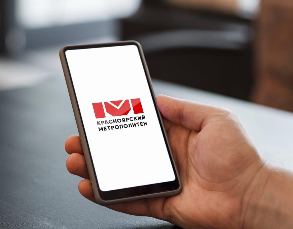 Мобильное приложение красноярского метрополитена