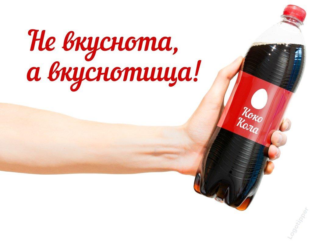 нейминг и слоган для безалкогольного напитка