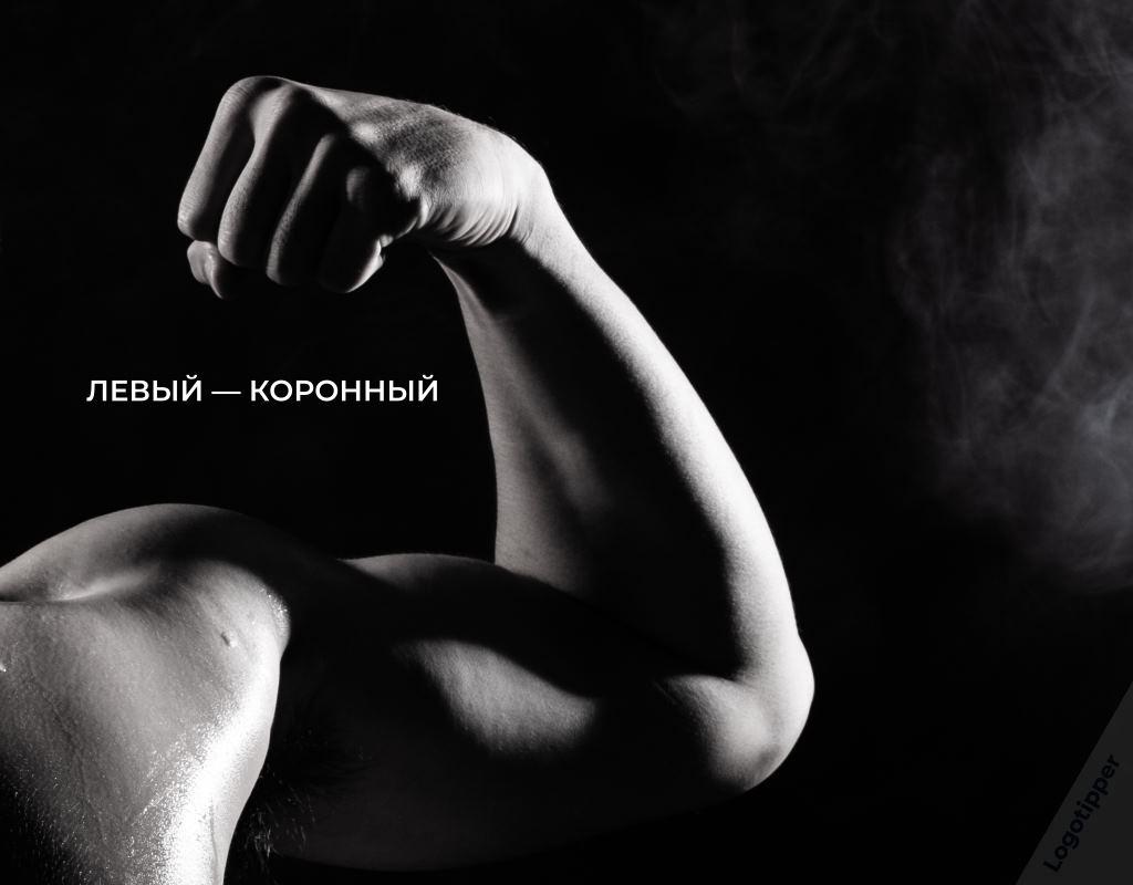 нейминг и слоган для личного коллектора кашбека