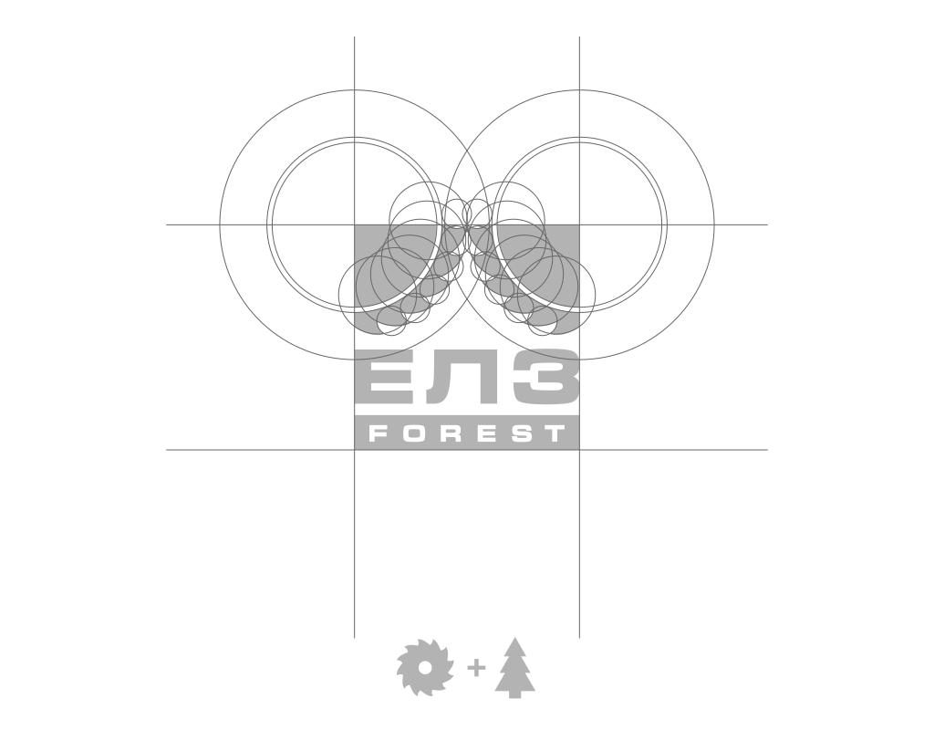 Построение логотипа пример ЕЛЗ