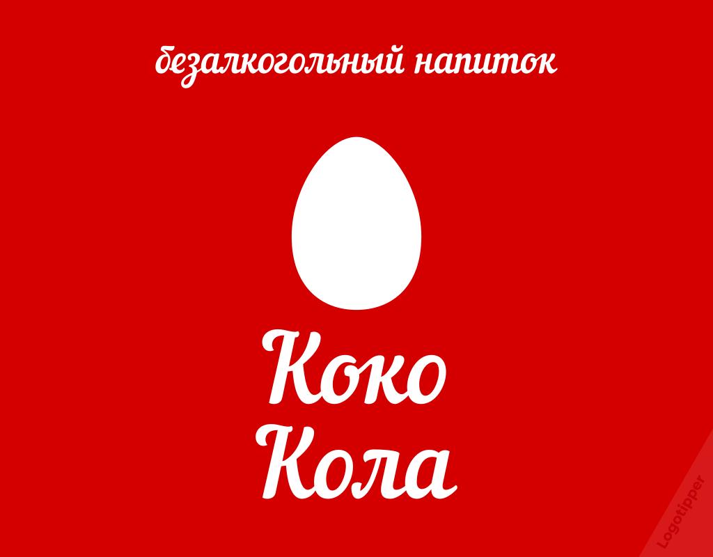 разработка логотипа для бренда напитков