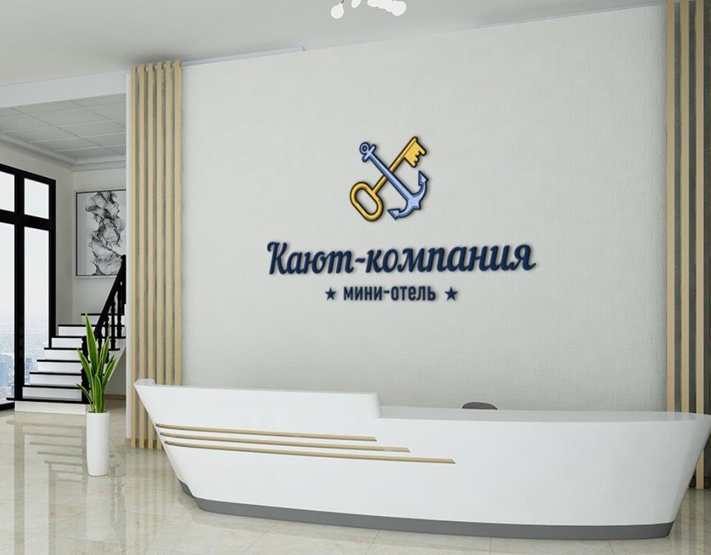 разработка дизайна стойки регистрации отеля
