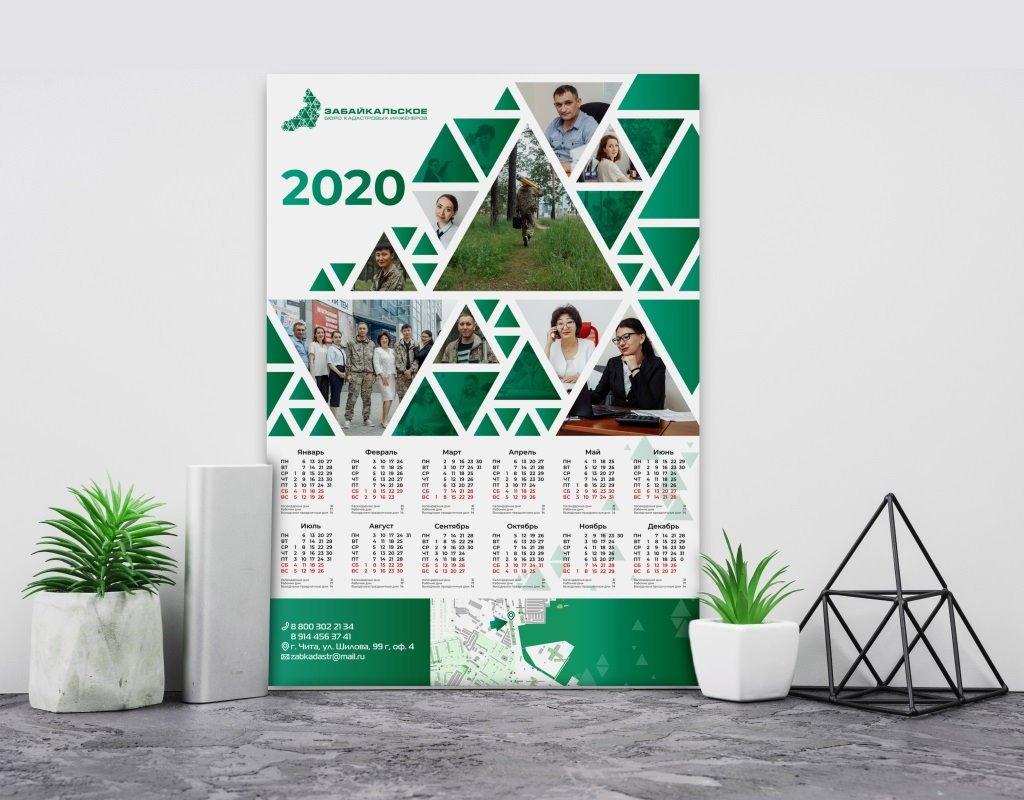 разработка фирменного календаря