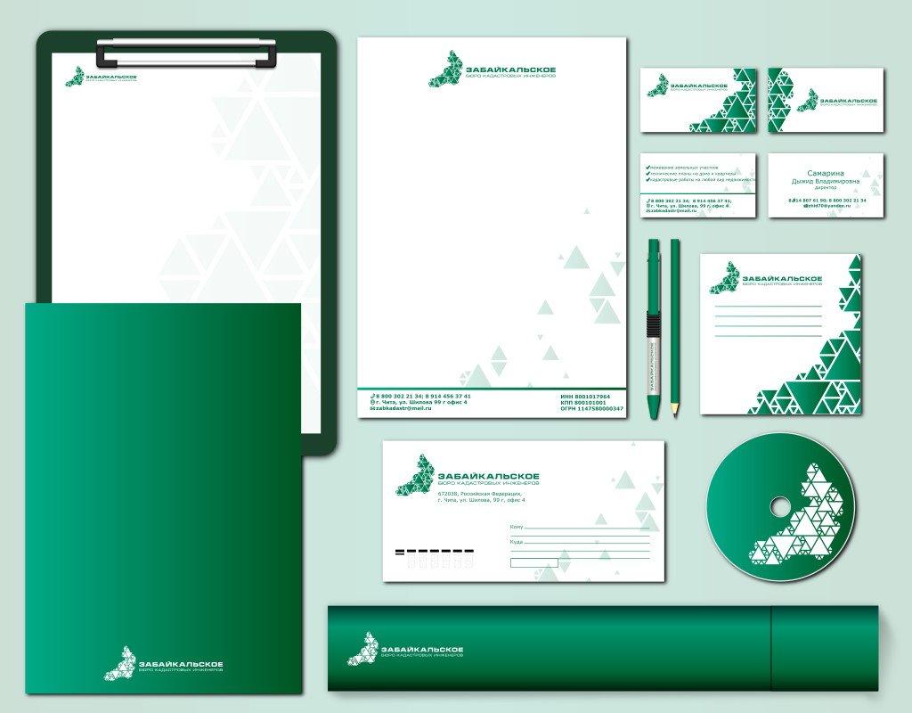 разработка фирменного стиля для кадастрового бюро