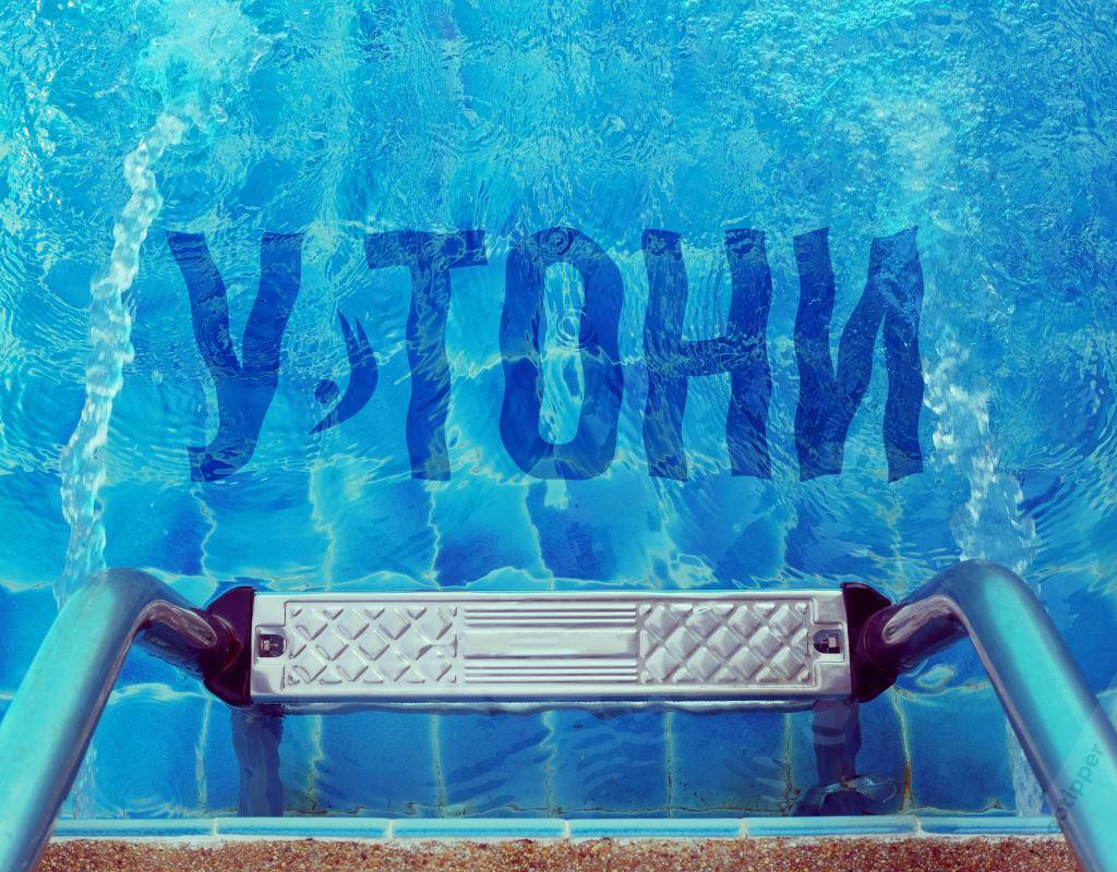 разработка фирменного стиля для клуба водного спорта