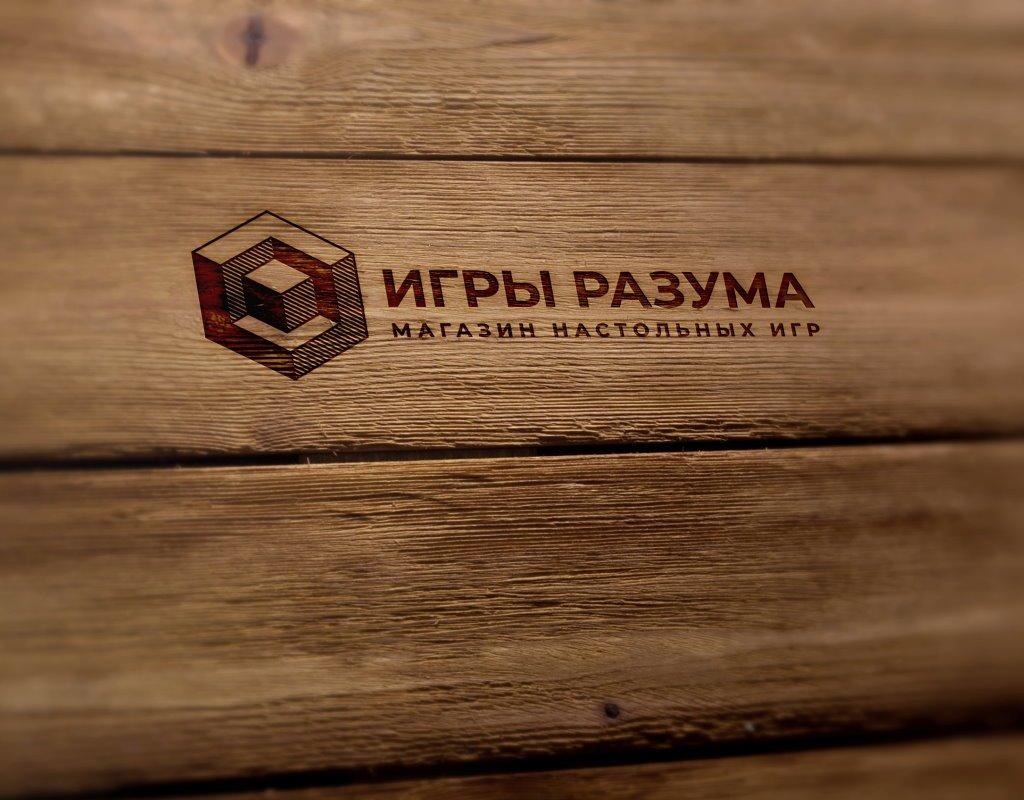 разработка логотипа для магазина настольных игр