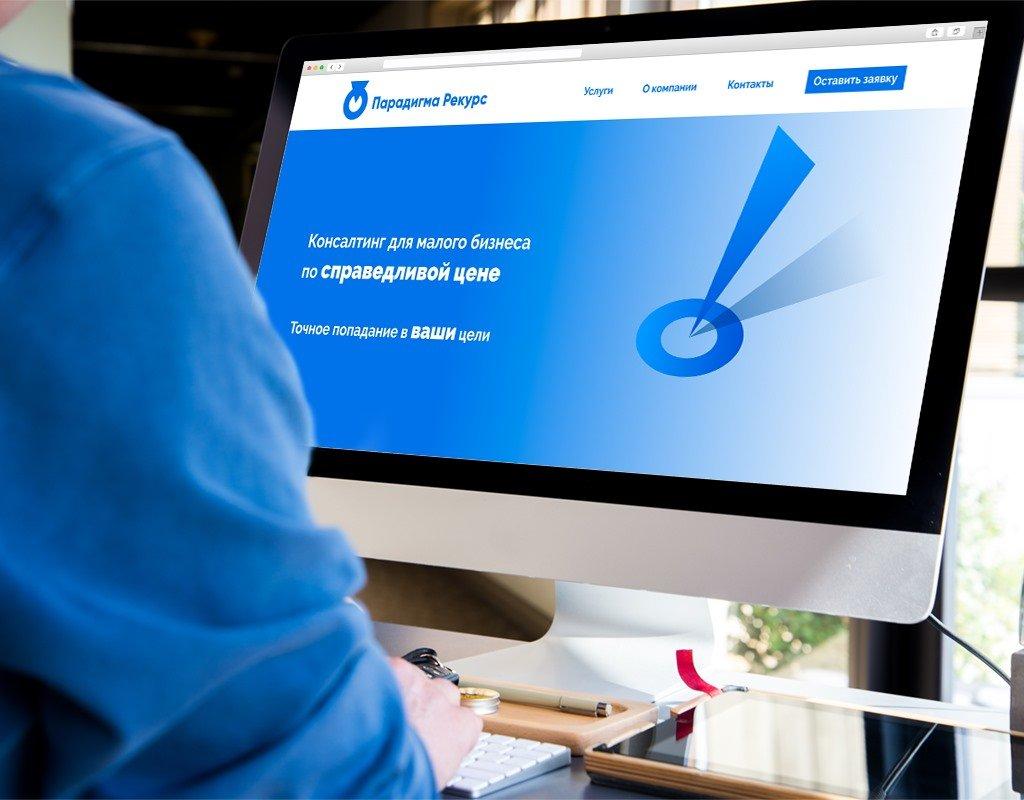 разработка сайта для консалтинговой фирмы