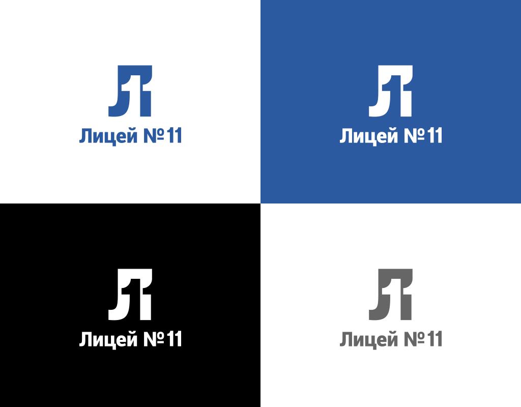 Цвета логотипа для школы 11