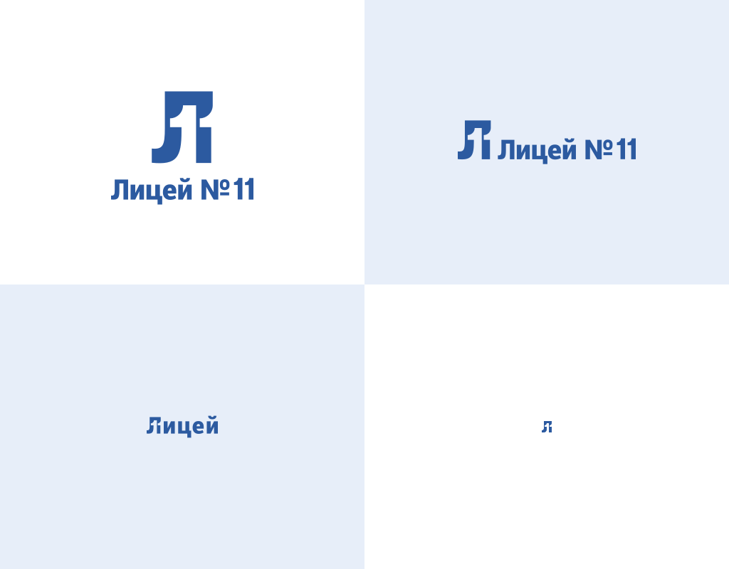 Формы логотипа для школы