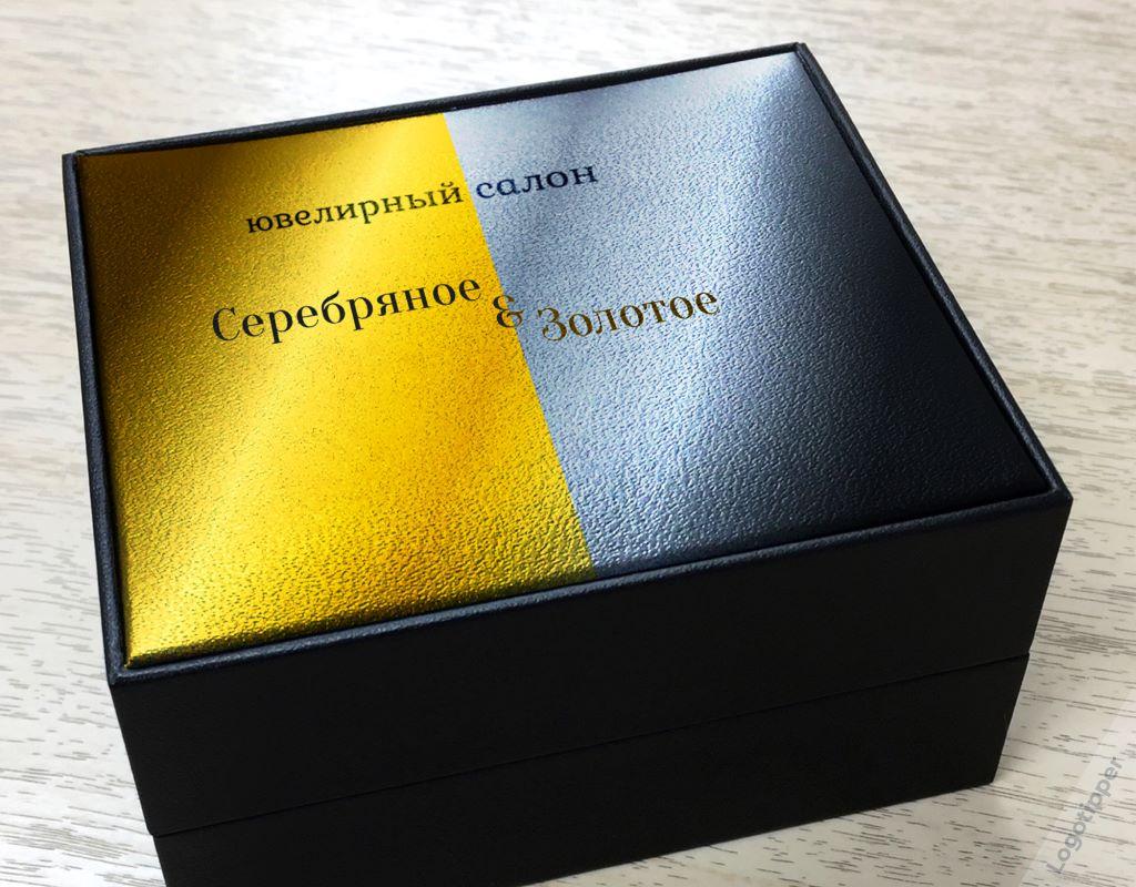 нейминг и дизайн логотипа ювелирного магазина