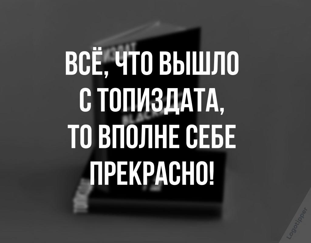 нейминг и слоган для издательского дома