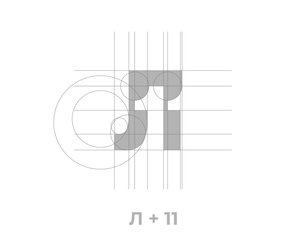 Построение логотипа для школы №11