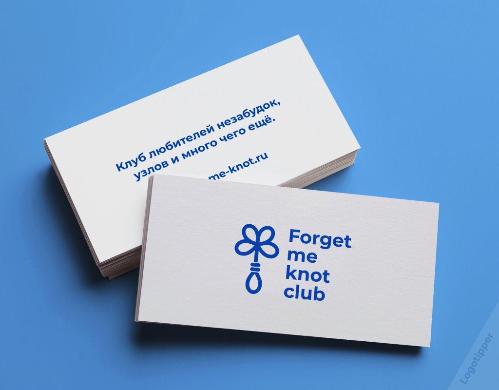 разработка логотипа для клуба по интересам