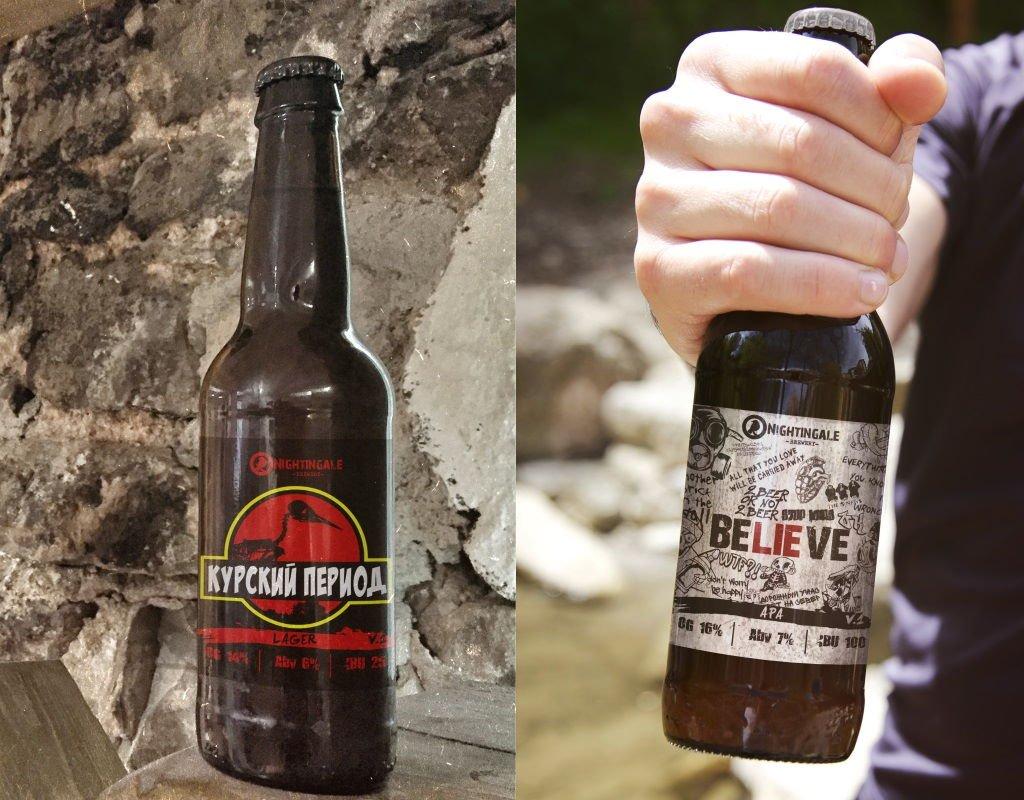 разработка дизайна для крафтового пива