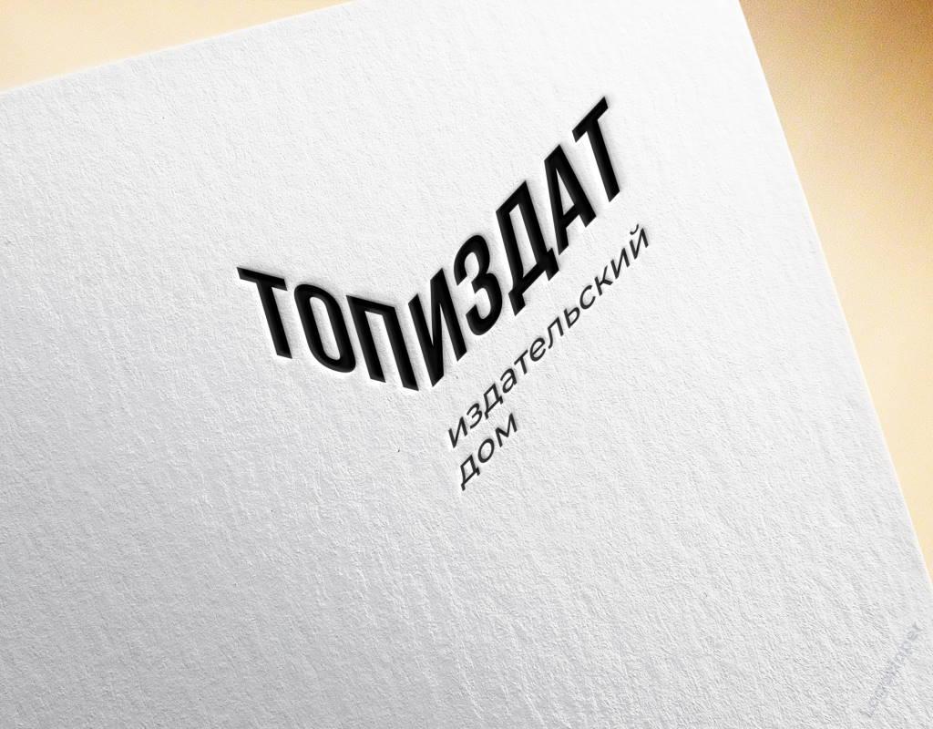 разработка логотипа для издательского дома