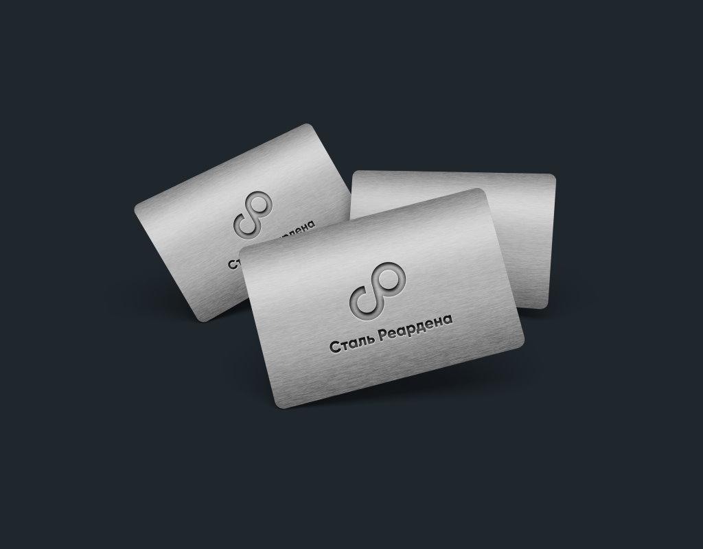 разработка логотипа для поставщика металлопроката