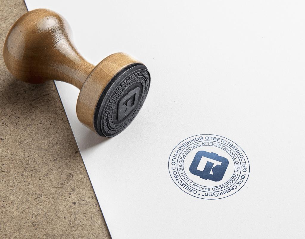 Дизайн логотипа для изготовления печати