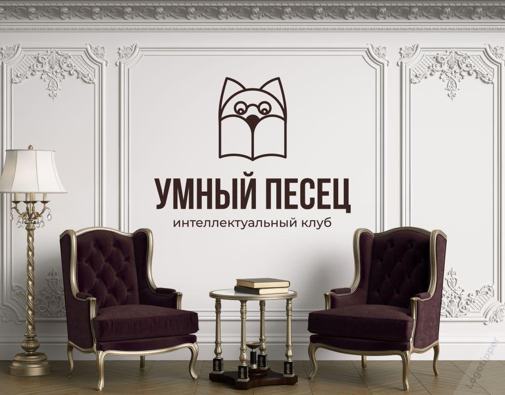 логотип для интеллектуального клуб умный песец
