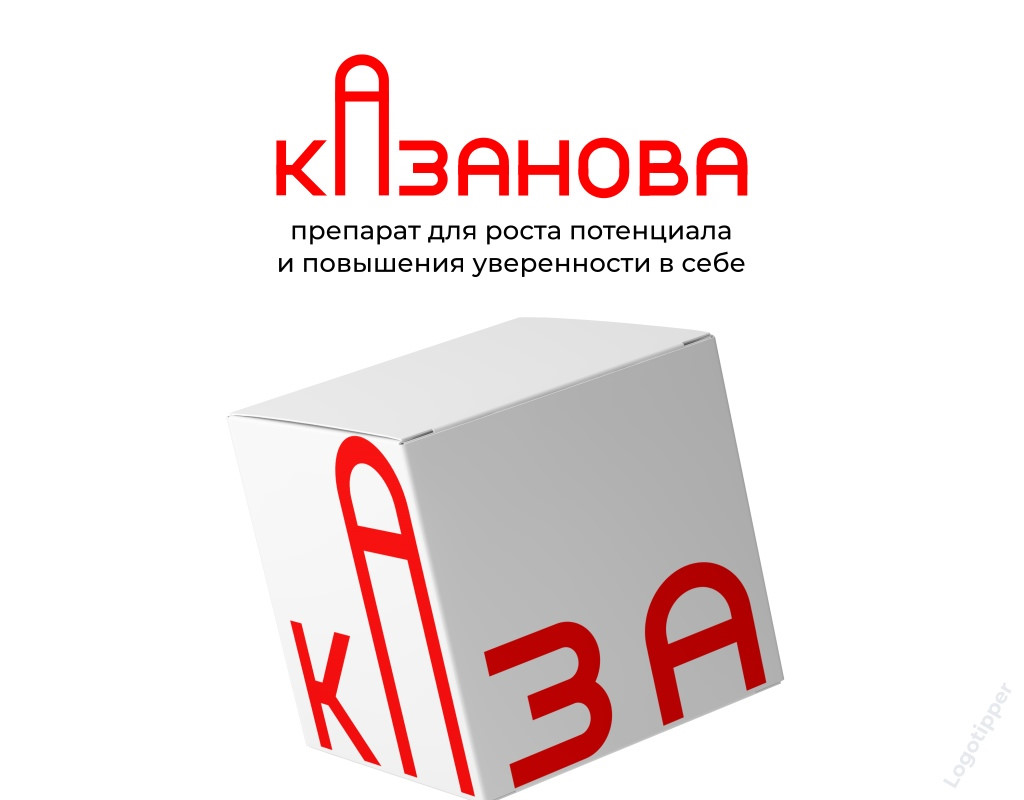 логотип для препарата для роста потенциала