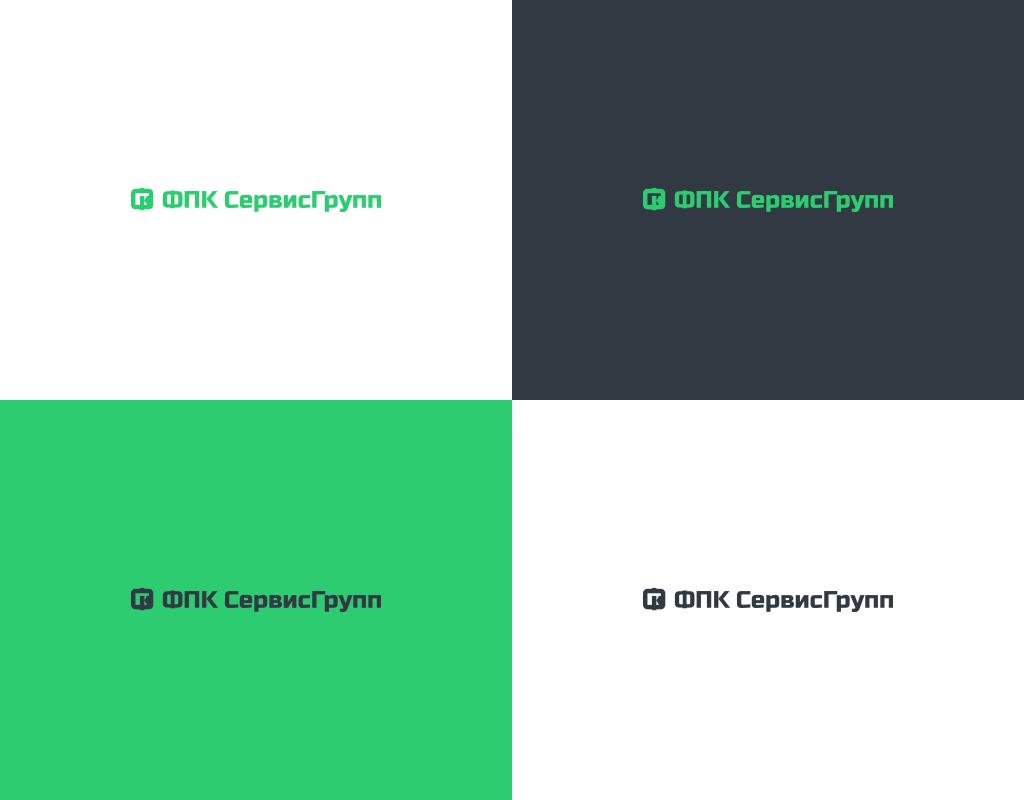 Разработка логотипа строительной организации