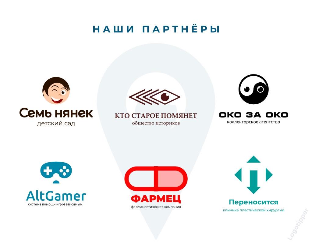 заказать разработка логотипа для оптики