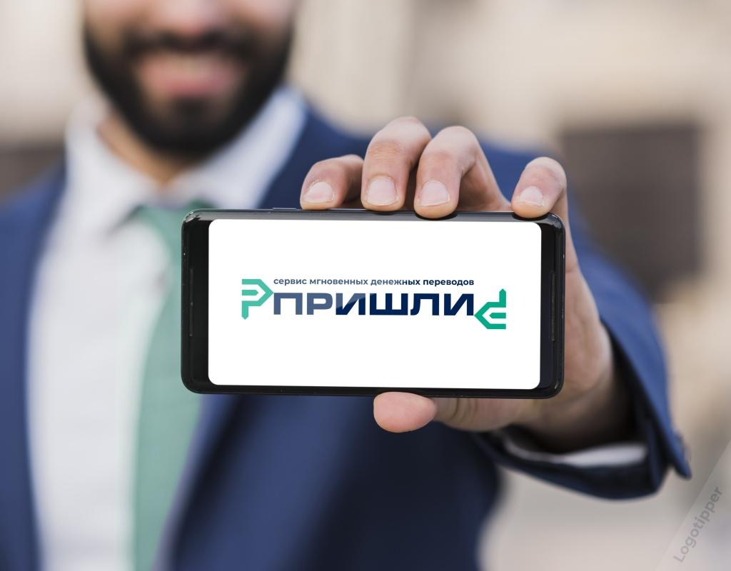 разработка логотипа для приложения