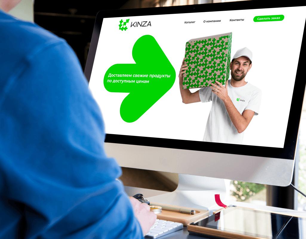Сайт и айдентика магазина овоще и фруктов