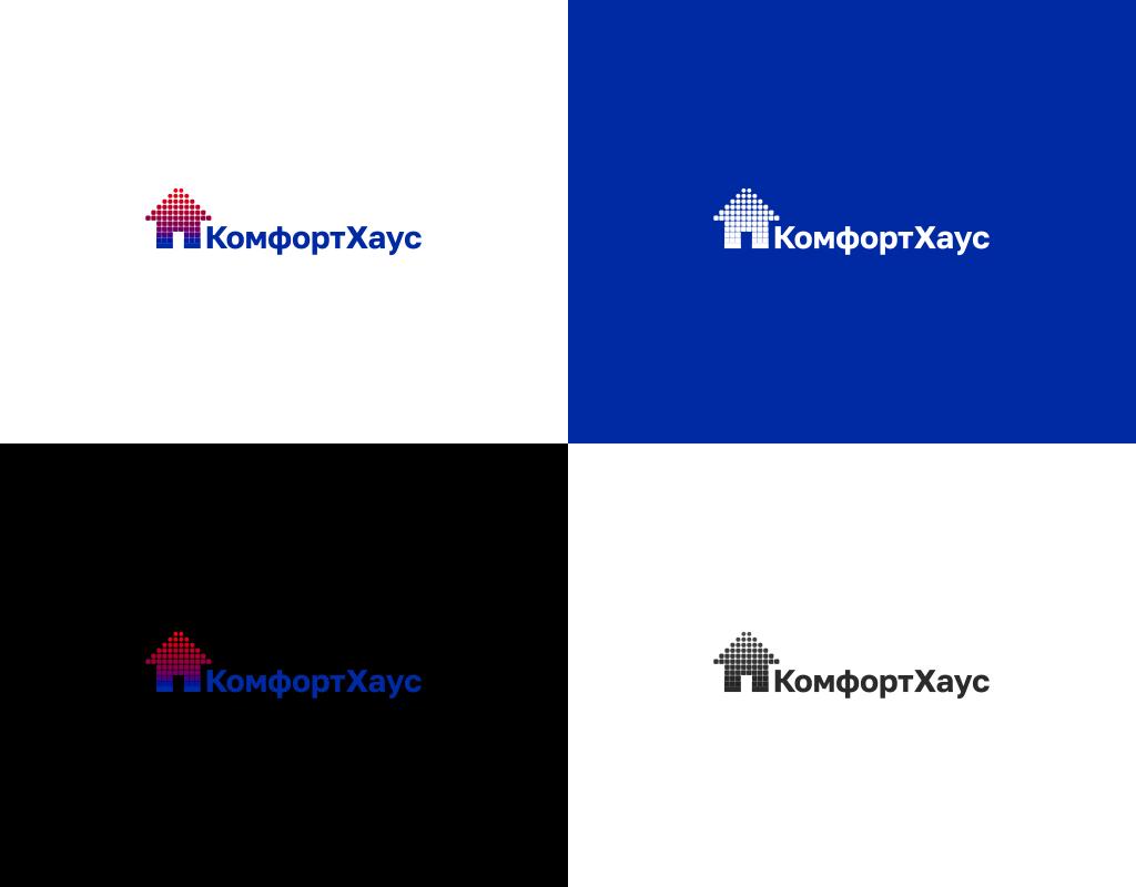 Дизайн логотипа для строителей