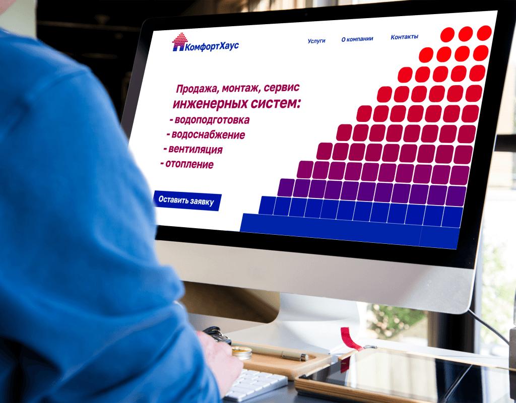 Дизайн сайта для инженерной компании