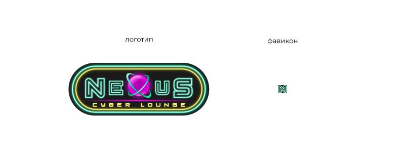 Фавикон и логотип в чем отличие