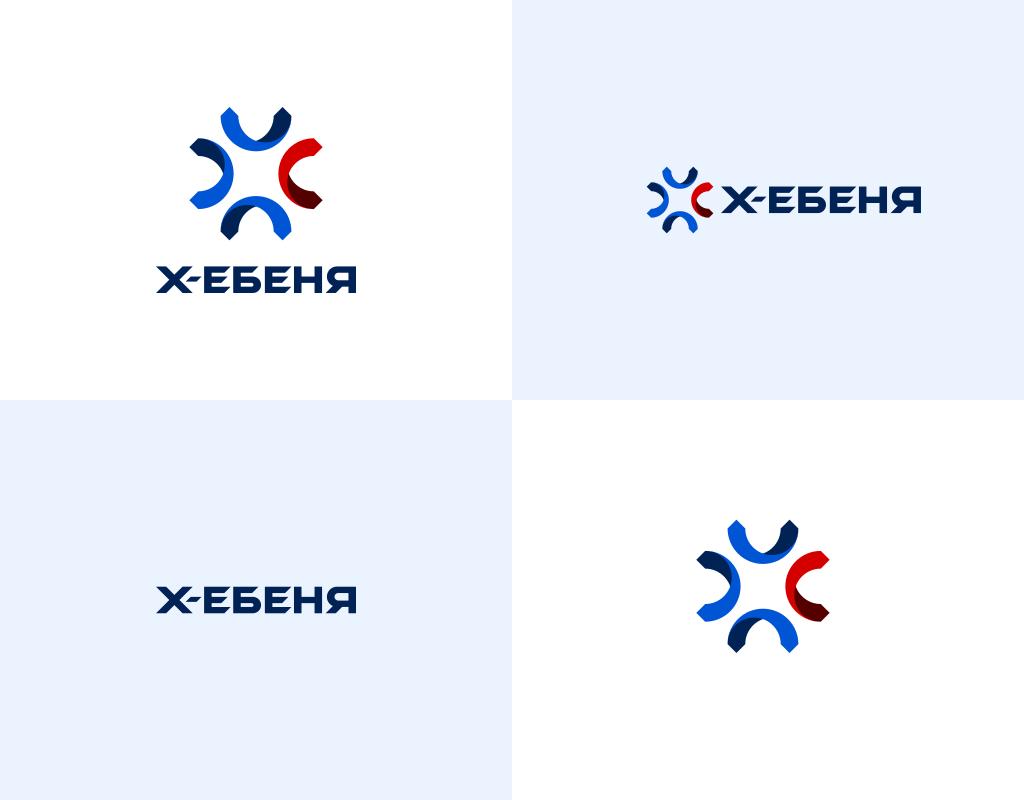 Логотип для клуба парапланеров
