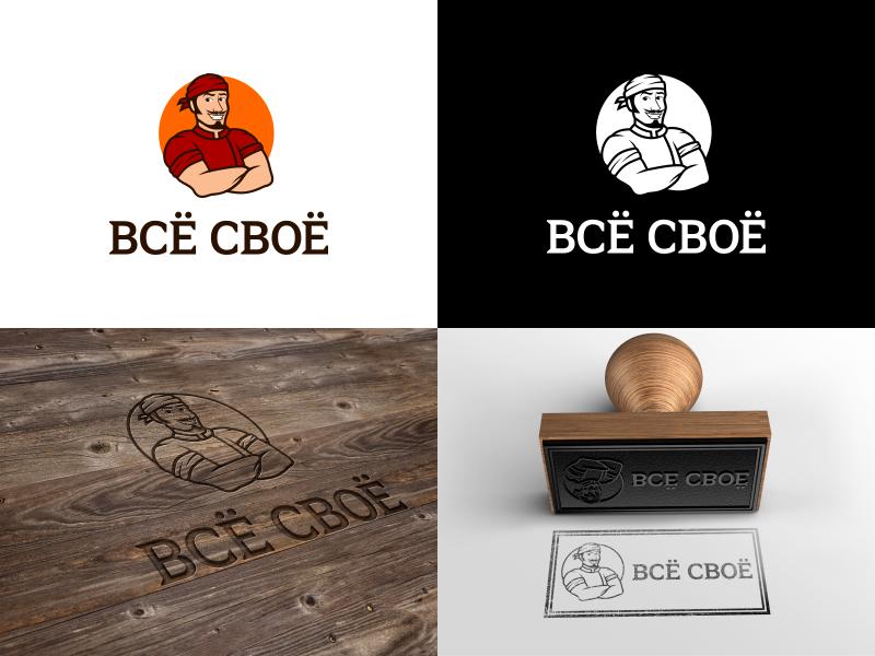 Примеры монохромных версия логотипа