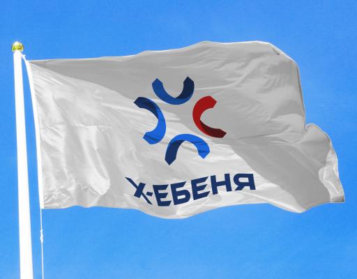 Разработка лого для мероприятия