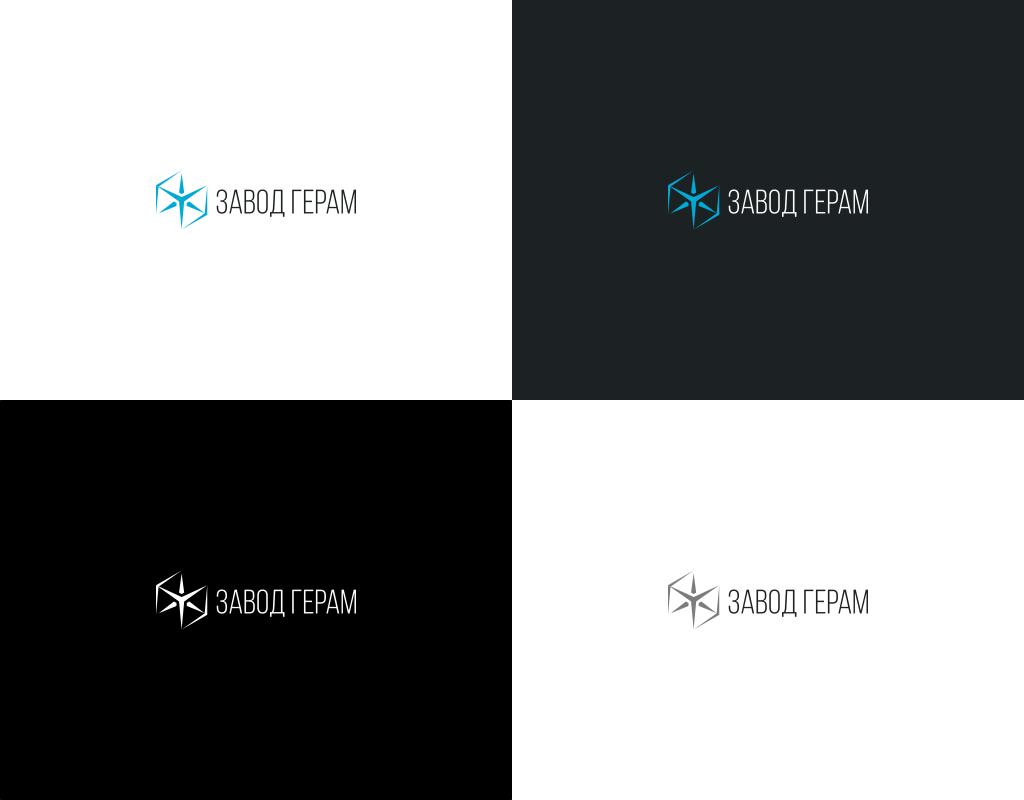 Заказать лого и стиль торгово-производтсвенной компании