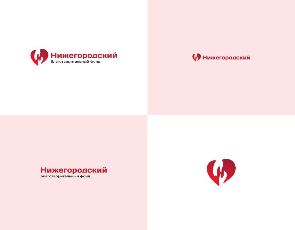 лого для благотворительного фонда