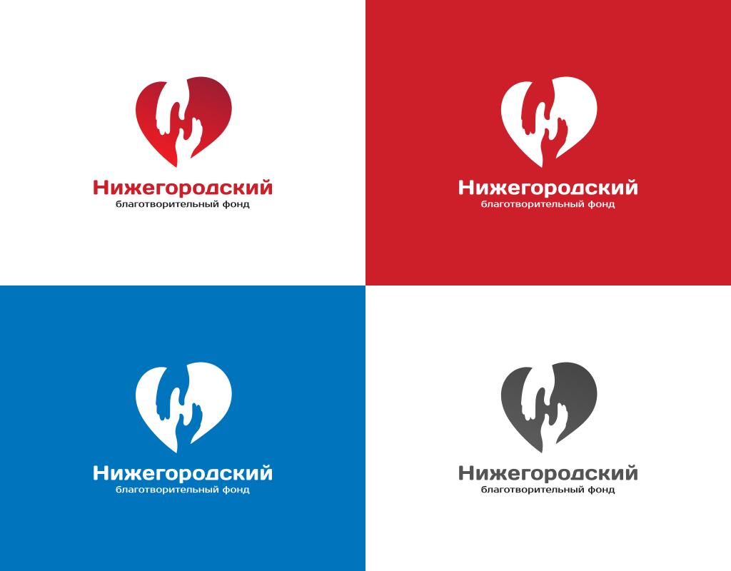логотип для благотворительного фонда цвета