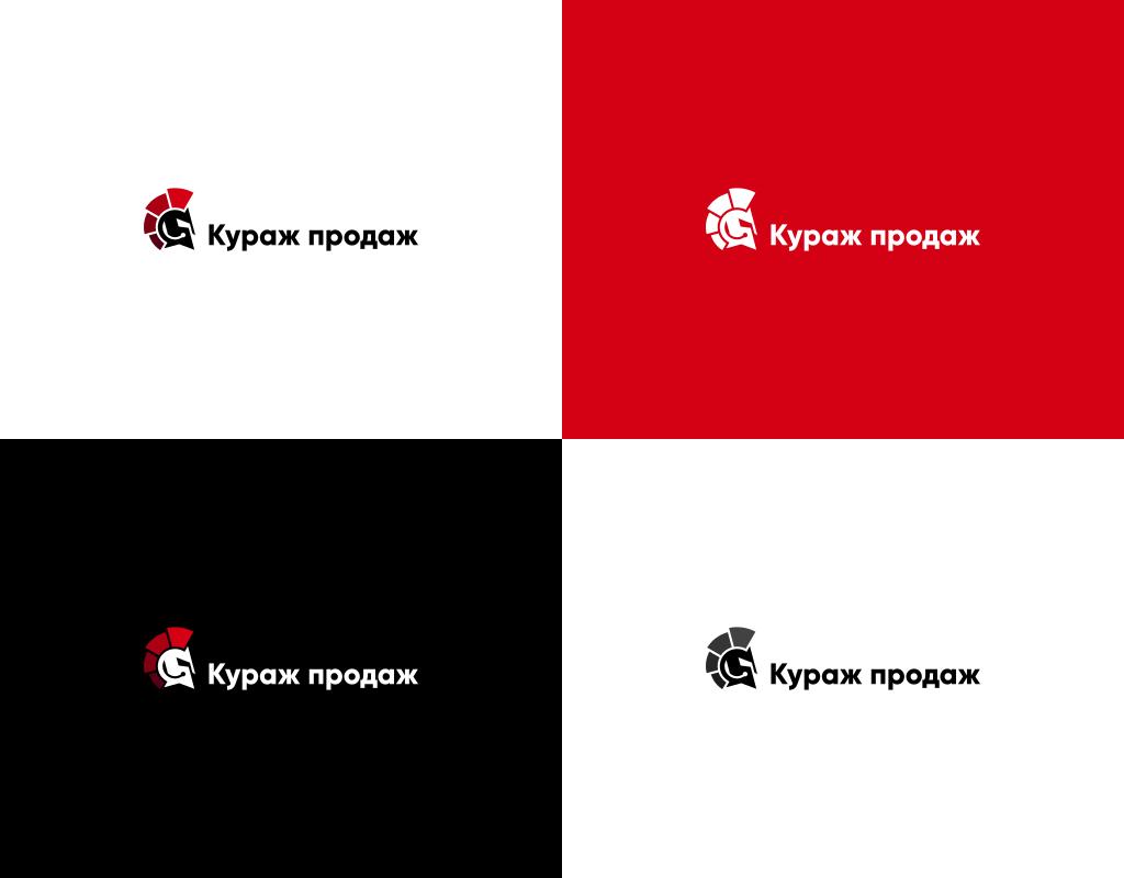 разработка логотипа для экспертов в продажах