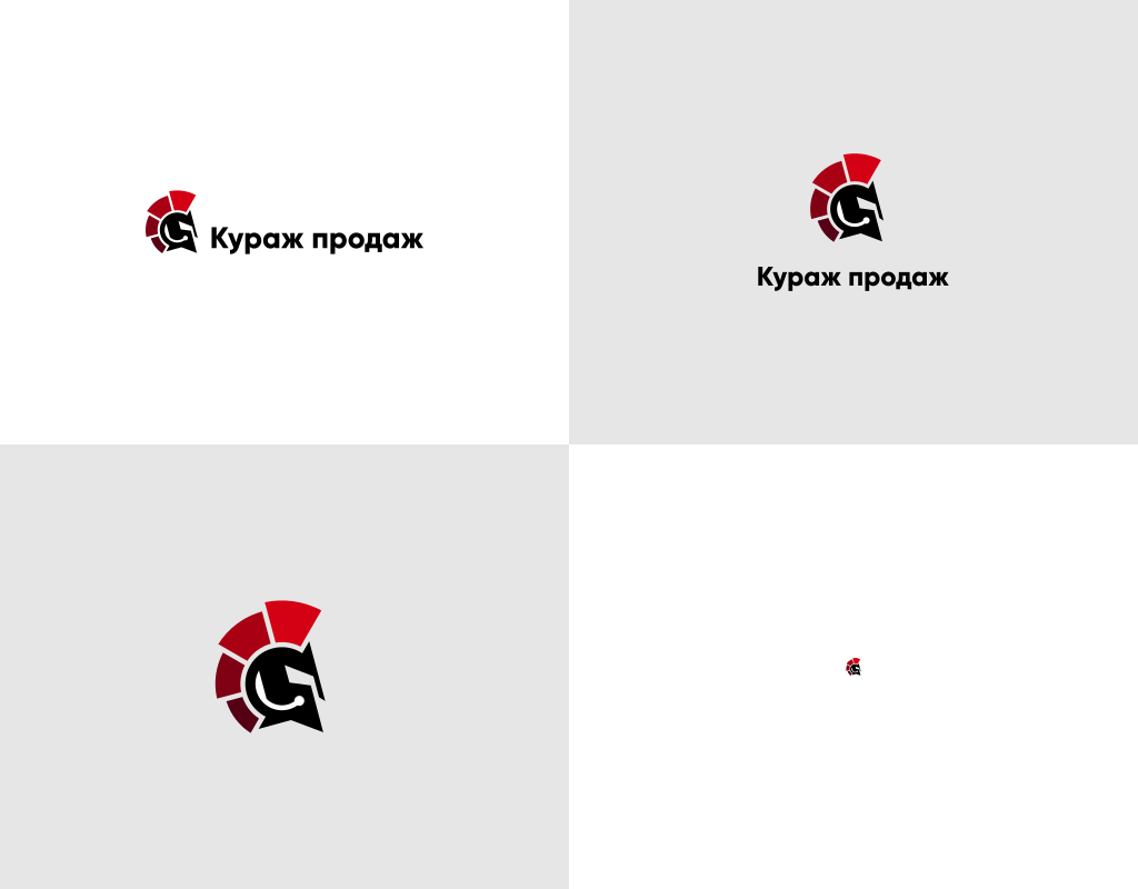 заказать лого для b2b продаж